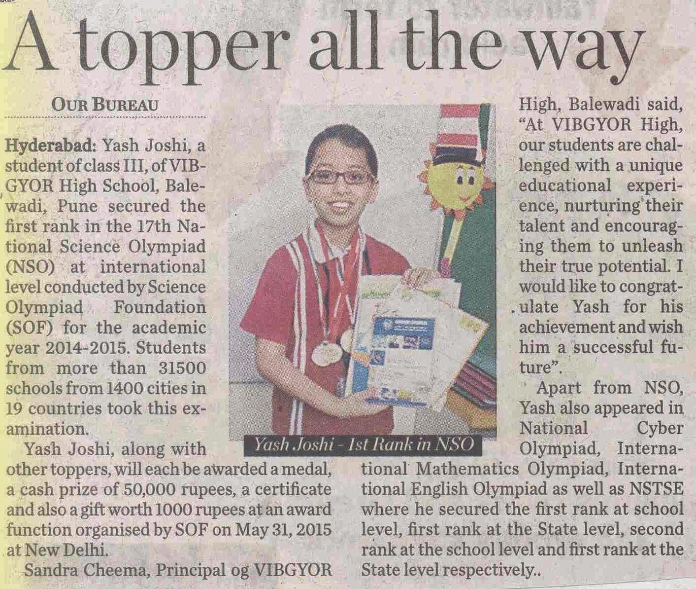 newspaper_balewadio