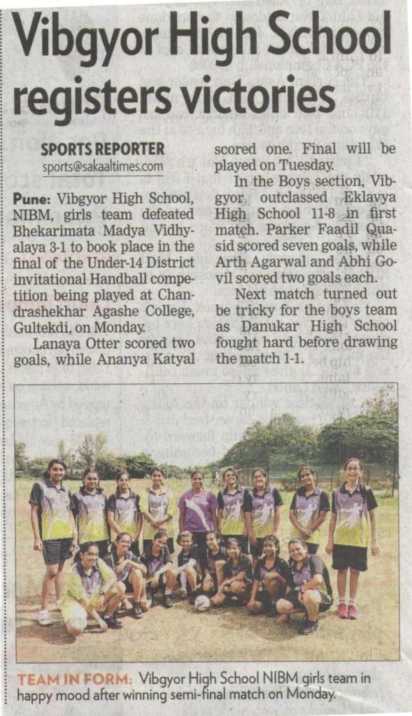 Sakall Times 18 August 2015 Pg 12