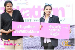 Pinkathon - VIBGYOR Team