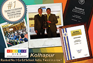 kolhapur educational award Vibgyor High