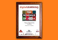 VIBGYOR HIGH Vadodara Ranked No.2 in Vadodara by digital LEARNING India